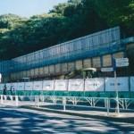代々木公園駅昇降機設置に伴う土木・建築工事
