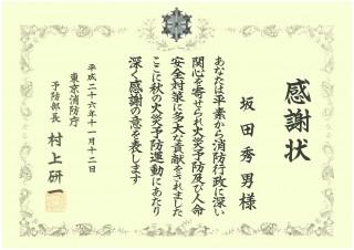 20141101_1